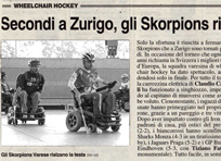 7° E-Hockey Zurigo 2012