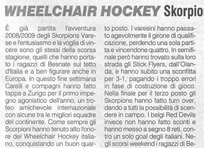 5° E-Hockey Zurigo 2008